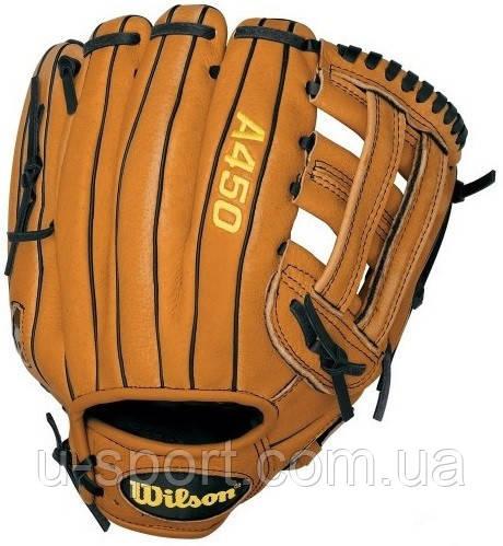 Бейсбольная перчатка Wilson A450 SERIES Lft Hnd SS14 - Интернет-магазин мячей U-sport.com.ua в Киеве