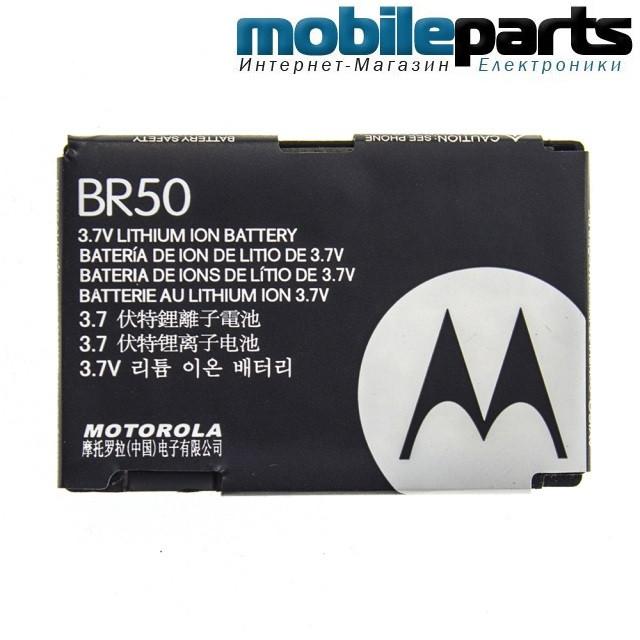 АКБ батарея АА STANDART MOTOROLA BR50 710mAh