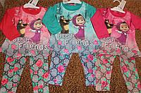"""Детский костюм для девочек """"Маша и Медведь"""",дроп 205грн, розница 240грн"""