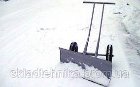 Візок снігоприбиральний