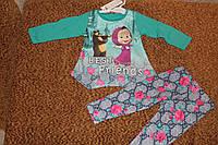 """Детский костюм для девочек """"Маша и Медведь"""" бирюза дроп 205грн, розница 240грн"""