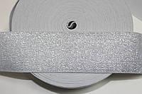 Резинка декоративная 60мм. белый+серебро , фото 1