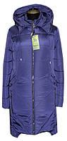 Женская удлиненная куртка из плащевки