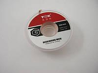Оплетка для удаления припоя TGK-1515, 1.5mm 1.5m