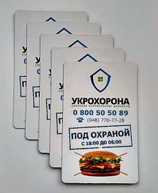 Плоские магниты-визитки на заказ 4