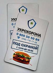 Плоские магниты-визитки на заказ 3