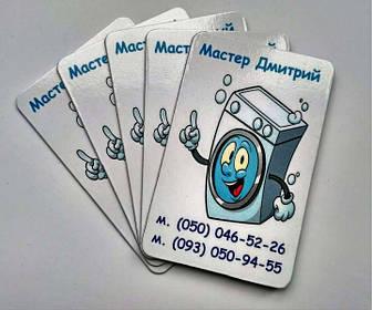 Магниты-визитки с контактной информацией 4