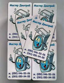 Магниты-визитки с контактной информацией 5