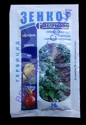 Гербицид «Зенкор» 20 г (Беларусь), фото 2