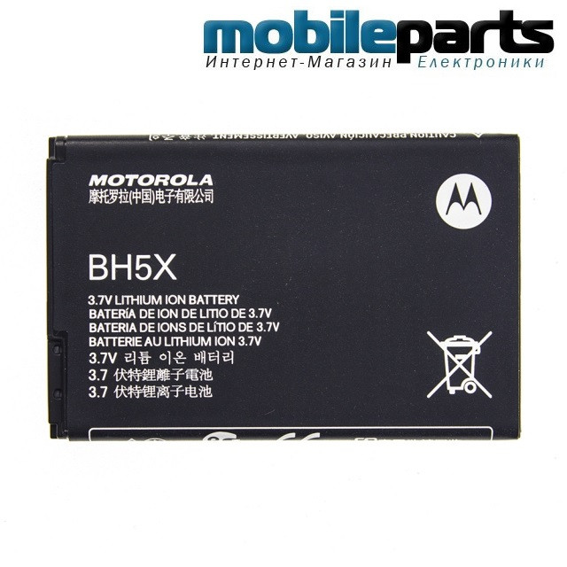 Оригинальный аккумулятор АКБ батарея MOTOROLA BH5X 1500mAh