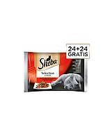 SHEBA мясное Dania 24 пакетика + 24 бесплатно!