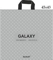 Пакет Серикофф галакси 45х43см, уп 25шт.
