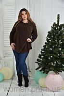 Одежда больших размеров: качественная и по доступной цене. Где купить?