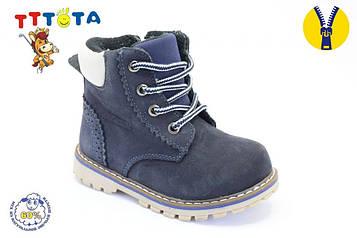 Детские зимние ботинки, 22