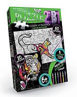 Пазлы Antistress Puzzle 2в1 AP-01-07 Danko Toys