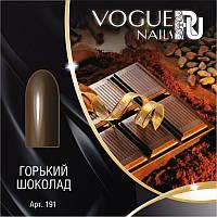 VOGUE NAILS, ГЕЛЬ-ЛАК Горький шоколад