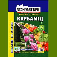 Удобрение Карбамид  Standart NPK 1 кг Garden Club