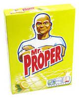 MR.Proper для уборки дома 400г.