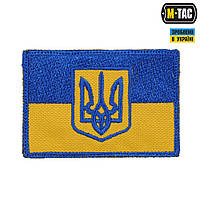 Нашивка M-Tac Флаг Украины с Гербом