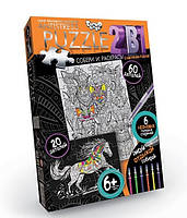 Пазлы Antistress Puzzle 2в1 Danko Toys, фото 1