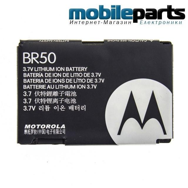 Оригинальный аккумулятор  АКБ батарея АА MOTOROLA BR50 710mAh