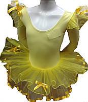 Купальник-пачка детская х/б желтая с длинным рукавом