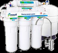 Система обратного осмоса Ecosoft MO 5-75