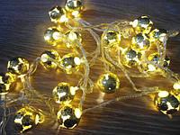 Новогодняя гирлянда Шарики Сфера Золотая 20 Led 2,85 м