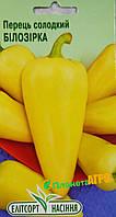 """Семена перца сладкого Белозерка, раннеспелый, 0,2 г, """"Елітсортнасіння"""", Украина"""