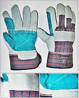 Перчатки спилковые комбинированные с двойным наладонником HLC865