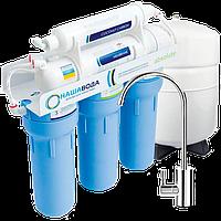 Система очистки воды Наша Вода Absolute MO 5-50