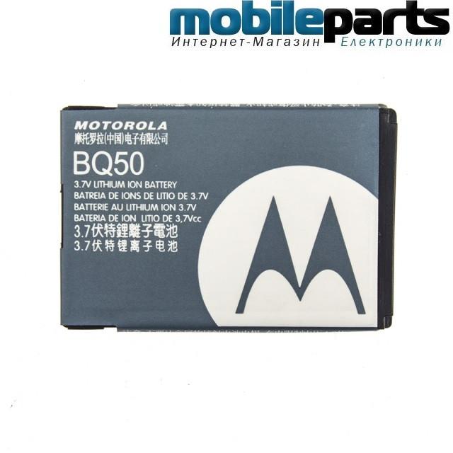 Оригинальный аккумулятор  АКБ батарея MOTOROLA BQ50  910mAh
