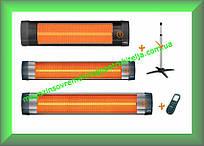 Инфракрасные обогреватели УФО Home 1800 с ножкой