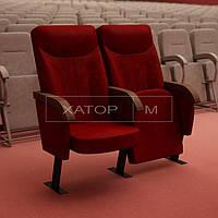 Кресла для актовых залов Магистр
