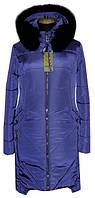 Женское зимнее пальто из плащевки