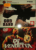 God Hand and Def Jam Vendetta