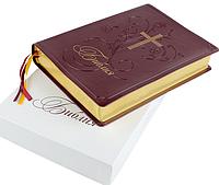 Библии