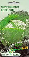 """Семена капусты савойской Вертю 1340, среднеспелая, 0,5 г, """"Елiтсортнасiння"""""""