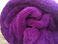 Чохол на кушетку махровий (колір - бузковий)