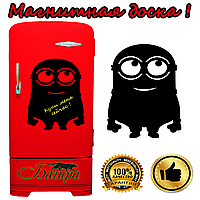 Магнитно-грифельная доска на холодильник для записей в форме Миньона (30х32см)