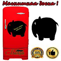 Магнитно-грифельная доска на холодильник для записей в форме слона (30х45см)