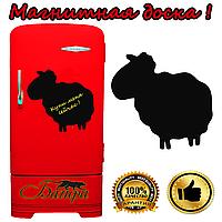 Магнитно-грифельная доска на холодильник для записей в форме овечки Долли  (30х32см)