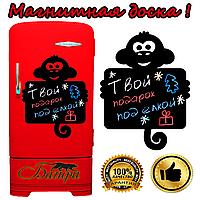 Магнитно-грифельная доска на холодильник для записей в форме большой обезьянки  (40х50см)