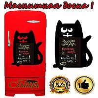 Магнитно-грифельная доска на холодильник для записей в форме кота Ашота (30х32см)