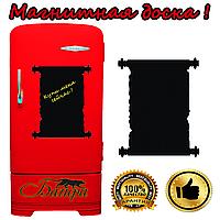 Магнитно-грифельная доска на холодильник для записей в форме папируса (40х45см)