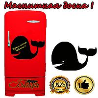 Магнитно-грифельная доска на холодильник для записей в форме кита большого (40х50см)