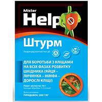 Инсектицид-акарицид Штурм (10 г.)