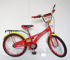 Велосипед детский 20 дюймов 152005