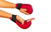 Накладки (перчатки) каратэ Кожвинил SPORTKO UR NK2-R(S) (р.S, красн., манжет на липучке)