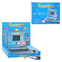 Детский компьютер Joy Toy 7026  обучающий, русско-английский, с мышкой